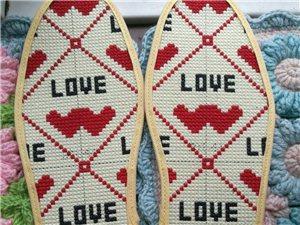 想绣十字绣鞋垫可以找我