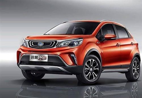 [新车]吉利远景X3,中国十大品牌车