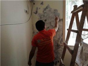 值得信赖的居家维修安装平台!