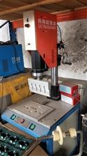 超声波塑料焊接机,95新