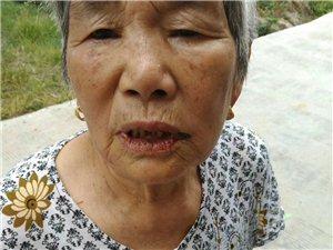 这个老太太是我奶奶,今年83岁了目前住我家,我本人在外打工,今天我老婆不在家的时候,我奶奶被他50多