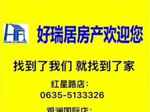 万嘉・观澜国际3室2厅2卫72万元