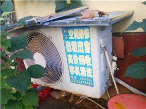 6成新立式3匹空调有4台可一件交易1100一件正在使用中,没拆卸