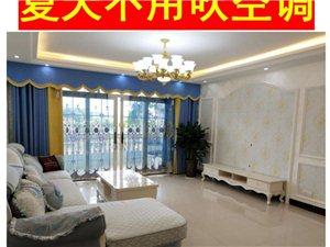 雅园水岸4楼3室2厅2卫56万元