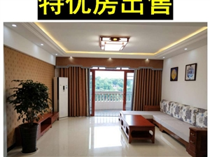 雅园水岸5楼3室2厅2卫49.8万元