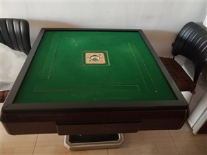 95新麻将桌出售,自己公司办公室所用。价格全网最低,请速联系。