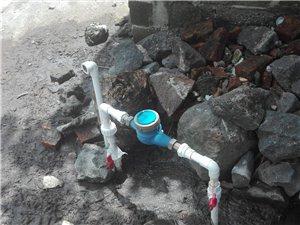 农村没有自来水