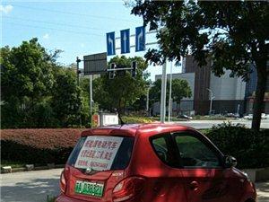南京一众汽车销售有限公司