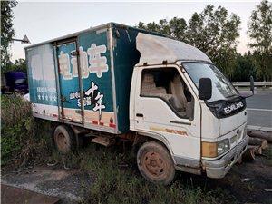 福田箱式货车