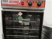 新南方面包发酵箱,基本是全新的,只用过15天