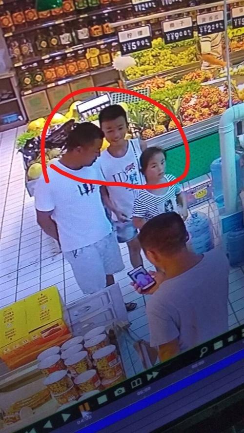 有沒有見過這一家人的   在留固正陽超市那把我的手機拿走了   在那個小男孩兒手里!手機是 oppo...