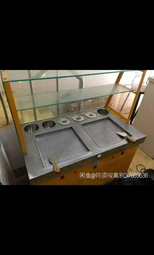 炒冰機 八成新 雙缸 沒用過幾次 一直在家放著 現便宜買