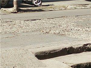 小南门的烂马路该谁管?