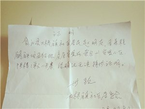 合江大桥安置房开通天燃那么难吗