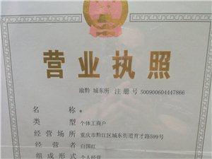 黔江专业水管、电路安装维修