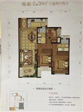 悦柏3室2厅1卫82万元