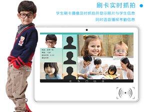 好消息!幼儿园考勤机免费提供免费上门安装及技术服务