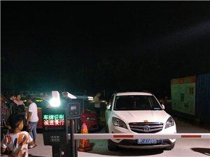 水韵华城小区阻挡业主的车进小区