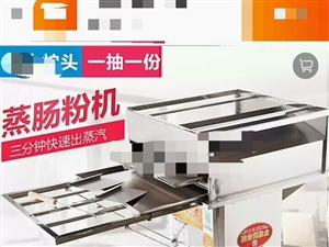 《石磨肠粉机一套》一抽一份八成新一口价¥500元整,不议价!联系小温13798530008,微信同步...