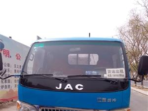 出售6.2米江淮货车