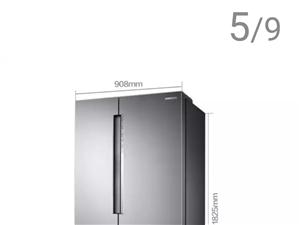 三星双开门冰箱,全新未用过,个人一手,因个人原因,现在出售