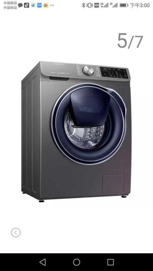 三星滾筒洗衣機,全新未用過,因個人原因現在出售