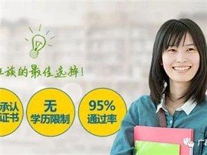广西函授(成人高考)满18周岁可报读大专本科