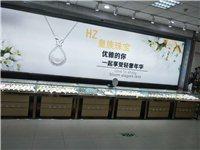 苏果超市七节珠宝柜台出售,九成新,可用作烟酒展柜,饰品展柜,银饰品展柜,精品展柜等,价格面议。