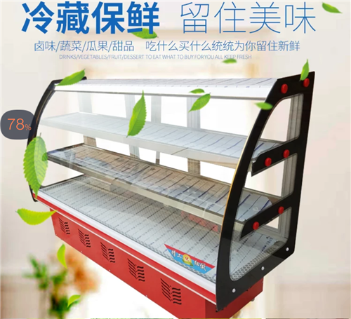 出售凉菜冷藏保鲜展示柜一台,长1.8米3层,9成新以上,买回来就用了一个多月,柜子在德令哈,有需要的...