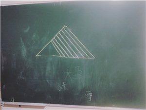 黑板两张,一米五,两米,9成新