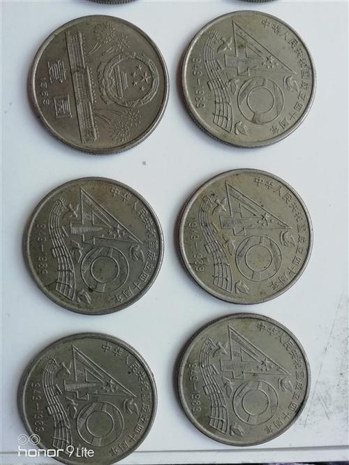 建国40年纪念币