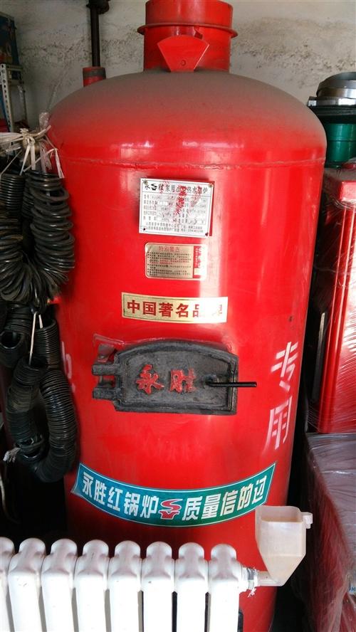 低價處理全新300平米鍋爐1800,160平米800手機15383636311