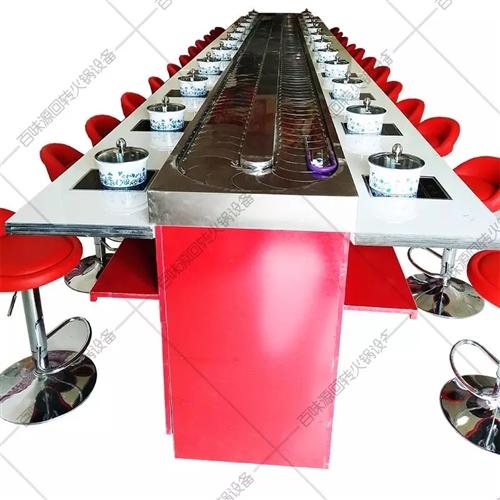 旋转小火锅设备自助餐台全套;设备包括电磁炉,锅,凳子;尺寸:一面6.5米,坐10个人,总长13米,共...
