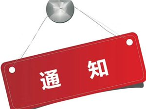 孝义市中心美容店转让,三层楼,有意愿者电话联系!