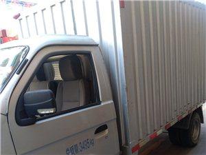 此车出售,长安3米4的货箱,保养是定期做的,一直都是家用,保护的很好,营运户,现在低价出售,价格好商...