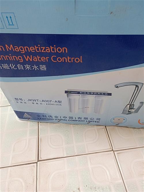 便宜出售几台全新金科沃特磁化水净水器 联系电话18332073880