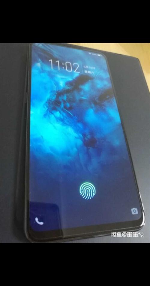vivo nex 8+128 旗舰版 骁龙845处理器 8月11日 在京东购买的 手机完全可以充...