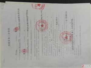 信阳申城房地产,套路侵吞农民买房血汗钱!寻记者法律援助!