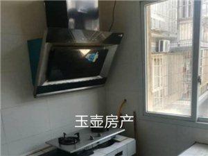 九龙吐水2室1厅1卫700元/月