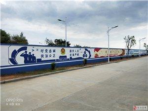 看守所文化墙(春晖艺术)