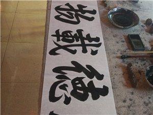 王宝民书法作品欣赏