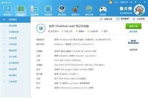 8成新14寸联想(Thinkpad)商务笔记本电脑出售,无划痕,无维修记录,当时进价4700多元...