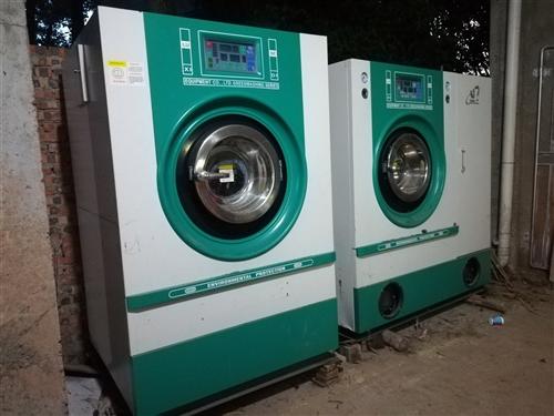 这两台干洗机是前年丈母娘开干洗店的时候购置的全新机器,后来因为身体不适,无奈搁置,大致九成新,设备完...