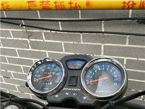 宗申150高低速三轮
