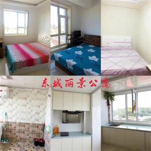朝阳镇东城丽景小区600元/月
