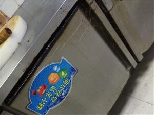 蒸箱,冰箱,蒸包炉,恒温台,价格优惠,联系电话严先生15156236171,如有需要下午4点之后电话...