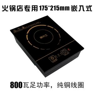 出售摩米士800瓦电磁炉20个生产日期2018.6月份的