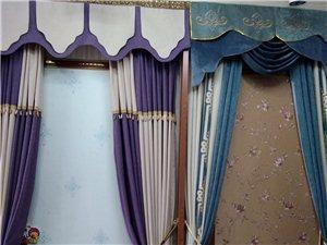溫州龍灣濱海窗簾墻布背景墻定做
