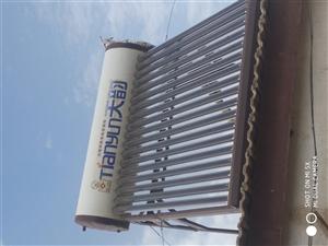 因拆迁,现将18管太阳能热水器(天韵)低价处理。  已售出!