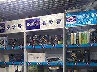 电脑城搬迁  样品柜便宜处理   成色新价格好